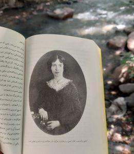 """معرفی و خلاصه کتاب """"چگونه تنها باشیم و از تنهایی لذت ببریم؟"""""""